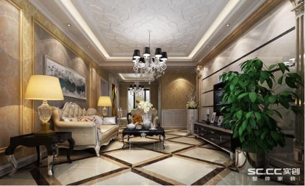 法式风格传承了法国人特有的气质、完美与感性、地面处精心的拼花处理结合顶面的花朵造型、大气的石材电视背景墙、搭配整体家具、给人一种扑面而来的浓郁气息。