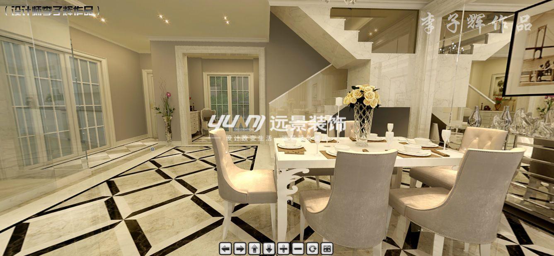 简约 欧式 餐厅图片来自重庆远景装饰_张其斌在雅居乐 简约欧式风格的分享