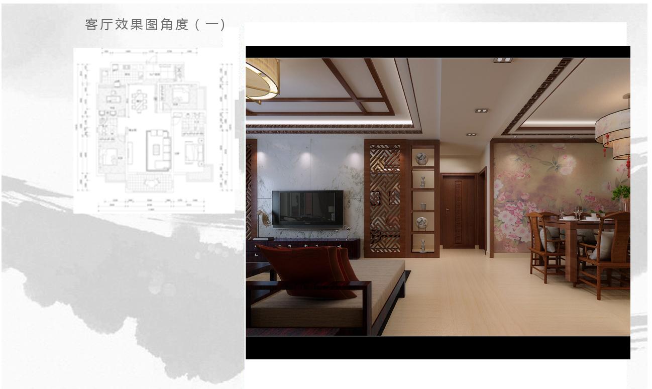 简约 欧式 田园 混搭 二居 三居 别墅 白领 旧房改造 客厅图片来自沪上名家装饰-陈威在银基王朝新中式的分享