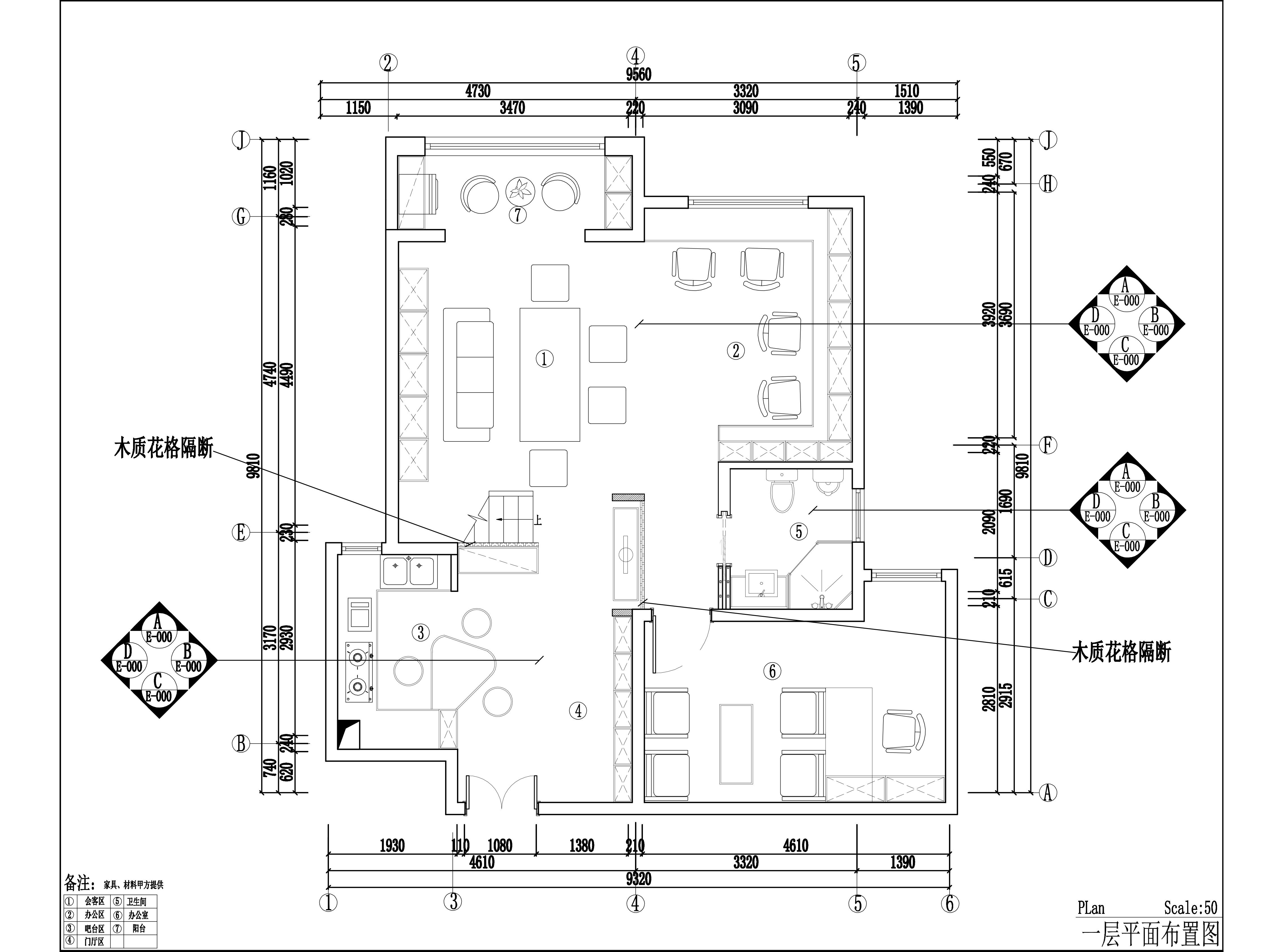 简约 欧式 田园 混搭 二居 三居 别墅 白领 旧房改造 户型图图片来自大卫5628054747在设计工作室方案的分享
