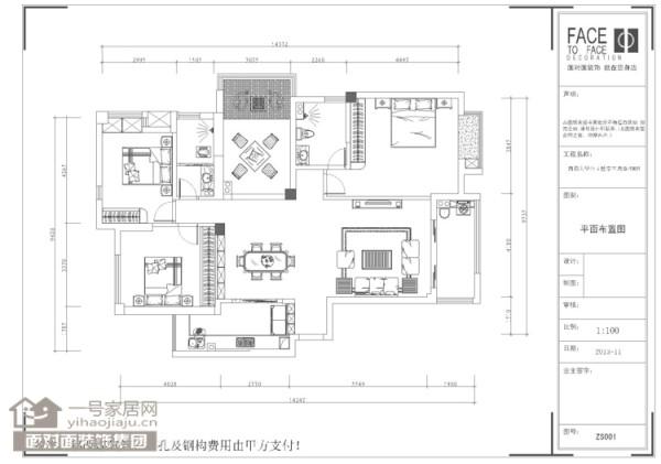 大华南湖公园世家153平中式风格平面布置图