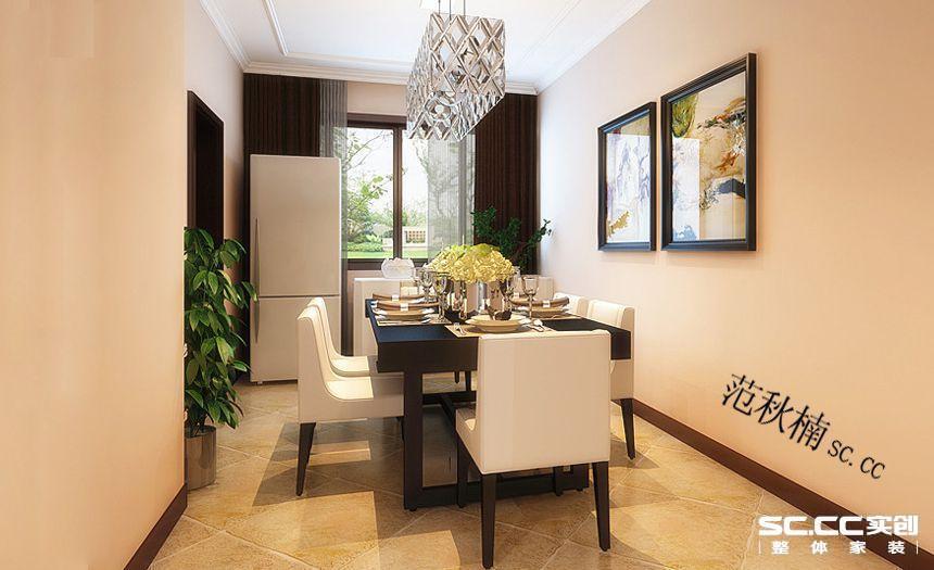 简约 三居 餐厅图片来自郑州实创装饰-杨淑平在仁恒上元167平简约风情设计的分享