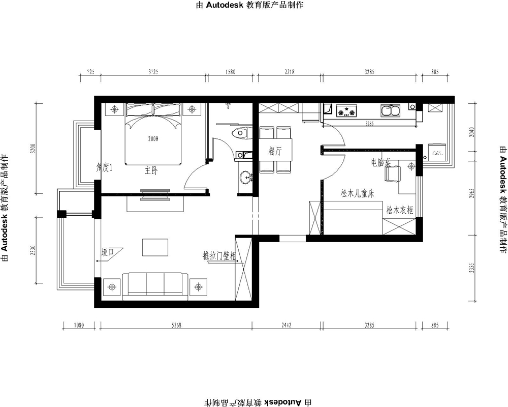 二居 白领 收纳 80后 小资 户型图图片来自实创装饰完美家装在K2玉兰湾80平简欧风格案例赏析的分享