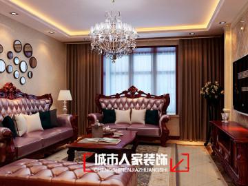 湖滨文锦170平米美式装修设计