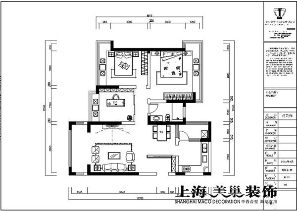 瀚宇天悦117平方三室两厅平面设计方案