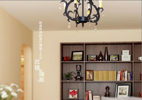 舒适休闲的客厅增加了几分沉稳和细致