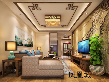 凤凰城中式风格