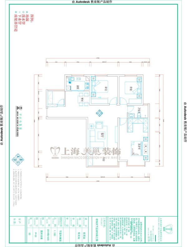 郡临天下11号楼123平方三室两厅平面设计方案
