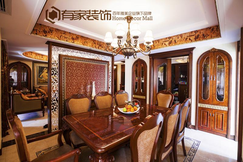 欧式 古典 复式 餐厅图片来自有家装饰费欢在【有家装饰】罗马佳洲的分享
