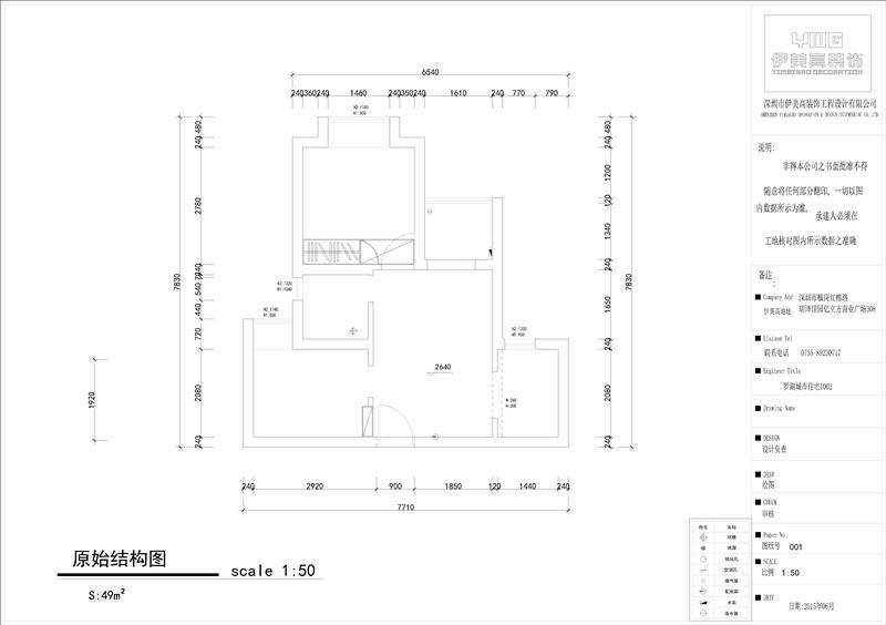 简约 二居 旧房改造 80后 小资 白领 户型图图片来自伊美高装饰在城市东座杨女士雅居的分享