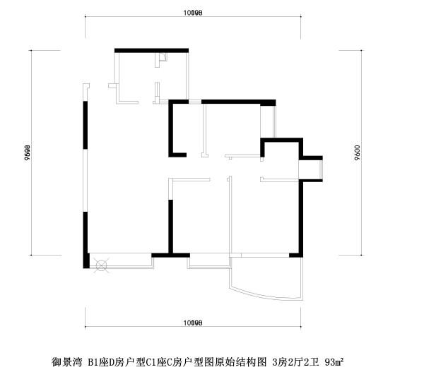 御景湾 B1座D房户型C1座C房户型图原始结构图 3房2厅2卫 93m²