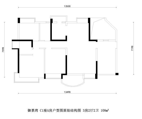 御景湾 C1座A房户型图原始结构图 3房2厅2卫 108m²