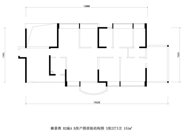 御景湾 B2座A B房户图原始结构图 3房2厅3卫 151m²