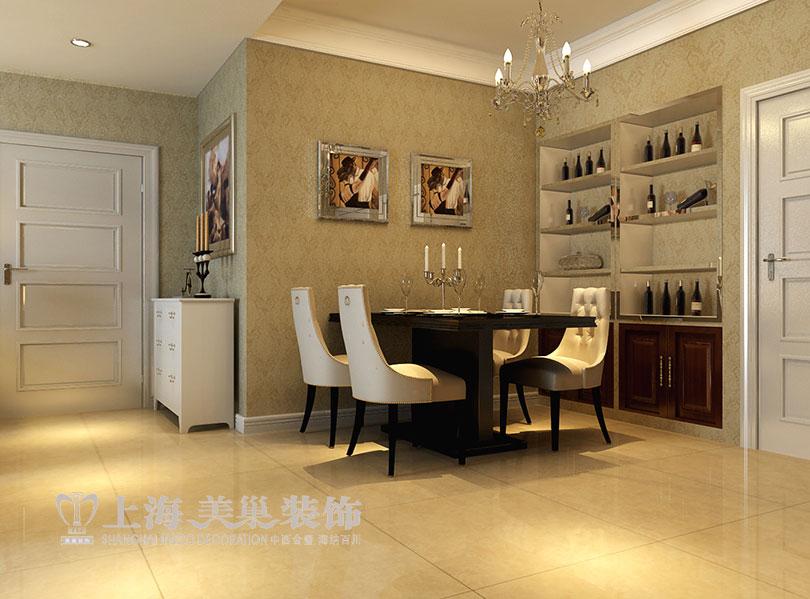 欧式 升龙城 装修 设计 家居 餐厅图片来自曹素雅美巢装饰在升龙城三室135平简欧装修案例的分享