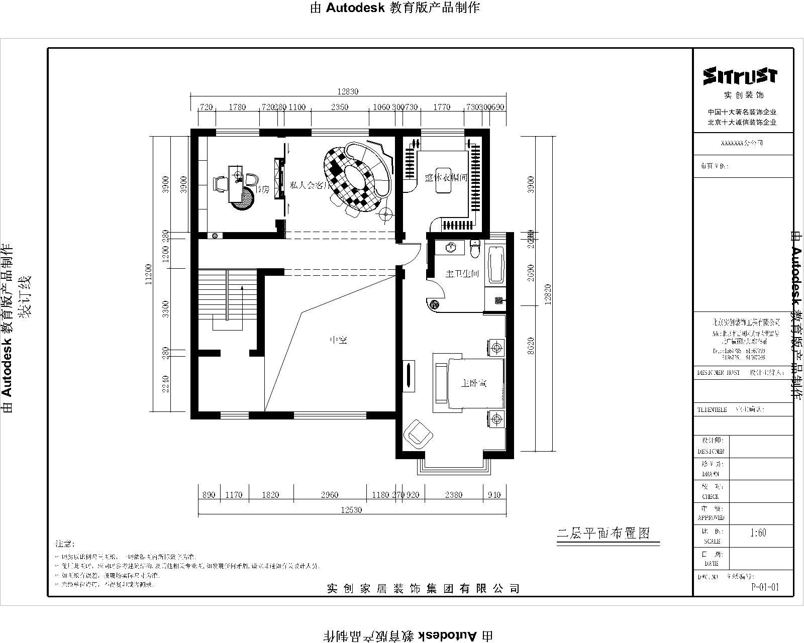 简约 别墅 户型图图片来自实创装饰上海公司在350平联排别墅现代简约设计的分享