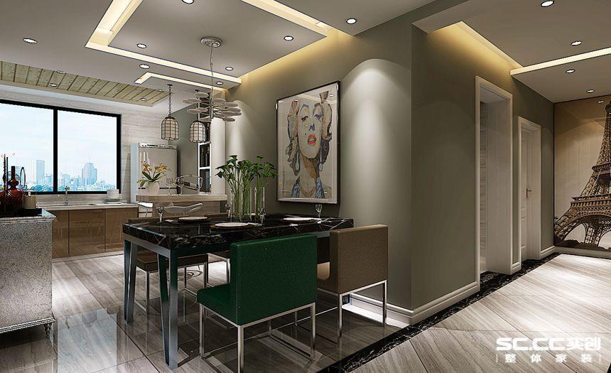 后现代装修 海马公园 实创装饰 装修公司 餐厅图片来自郑州实创装饰-杨淑平在海马公园小区后现代装修的分享