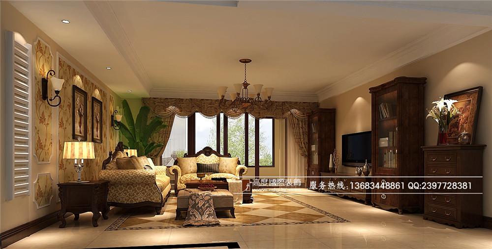 保利康桥 美式设计风 成都高度 高度国际 装修风格 现场施工 高度样板间 四居室装修 美式图片 客厅图片来自成都高度国际在保利康桥198㎡装修—美式风格的分享