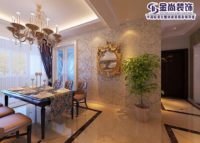 简欧 三居 时尚 餐厅图片来自太原金尚装饰王卓娅在云水世纪明珠-简欧-180平的分享