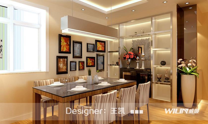 装修设计 装修设计师 青岛装饰 装修公司 威廉装饰 餐厅图片来自青岛威廉装饰在金光丽园的分享