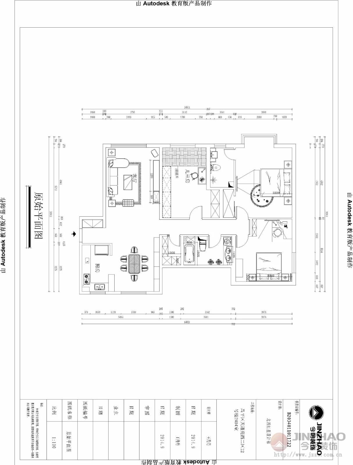 简约 三居 旧房改造 今朝装饰 户型图图片来自赵修杰在悠然雅致--天通苑二区简约设计的分享