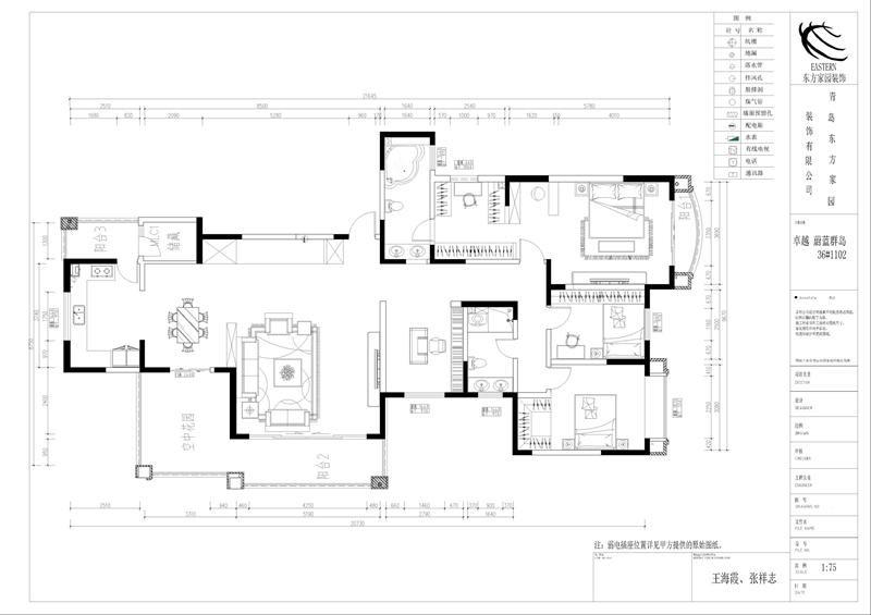 别墅 简欧 大气 户型图图片来自快乐彩在卓越蔚蓝群岛,简欧装修风格的分享