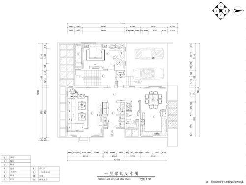 日升装饰 户型图图片来自装修设计芳芳在汇林·U家公馆中式别墅的分享