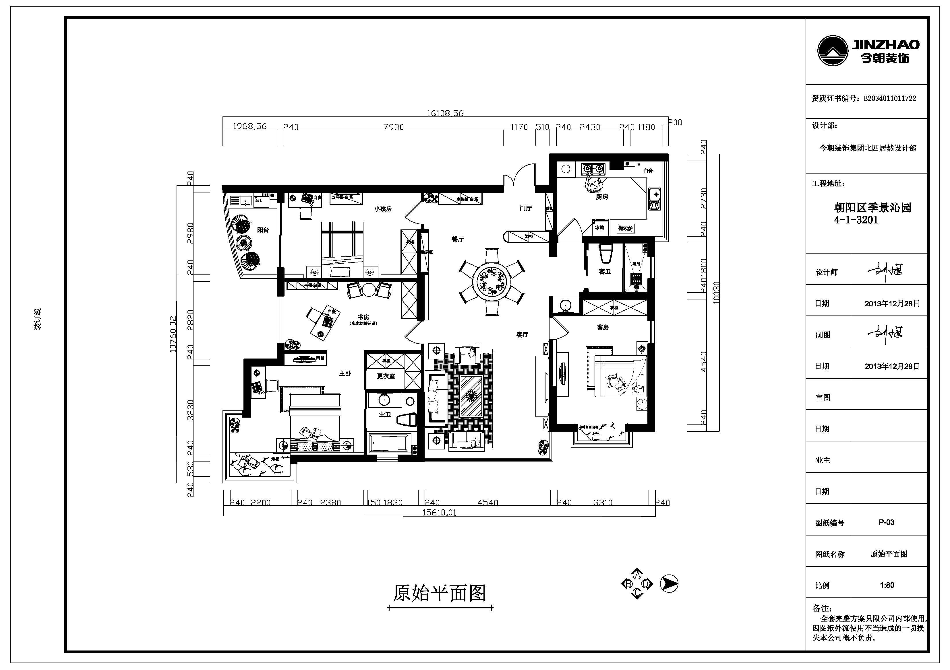 法式 三居 户型图图片来自赵修杰在作为欧式古典风格中的代表的分享
