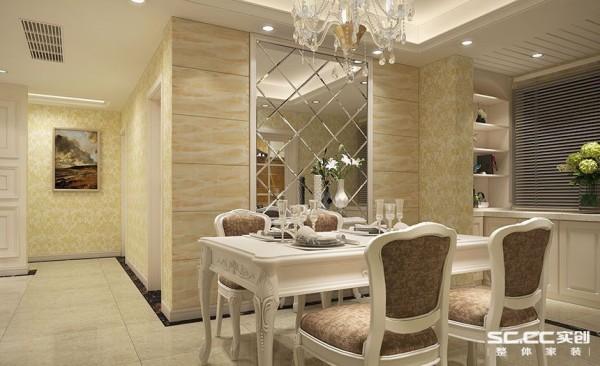 餐厅的整体设计风格,以微晶石加上镜面的处理,是餐厅的整体拉升感更强了。使得原来的小空间变成了正式的一个欧式餐厅的感觉再加上窗户边上的吧台柜,在主人享用中餐的同时,也有一个休闲喝酒的吧台空间。