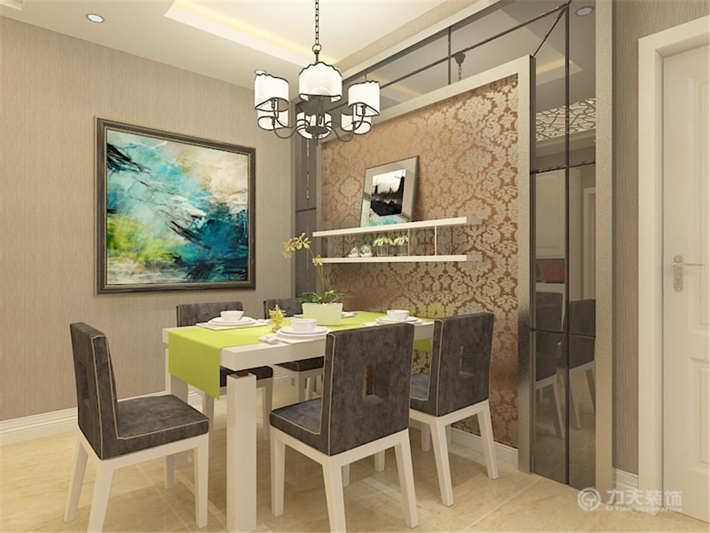 现代 餐厅图片来自阳光放扉er在瞰海品筑-88㎡-现代风格的分享