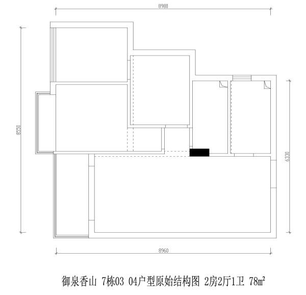 御泉香山 7栋03 04户型原始结构图 2房2厅1卫 78m²