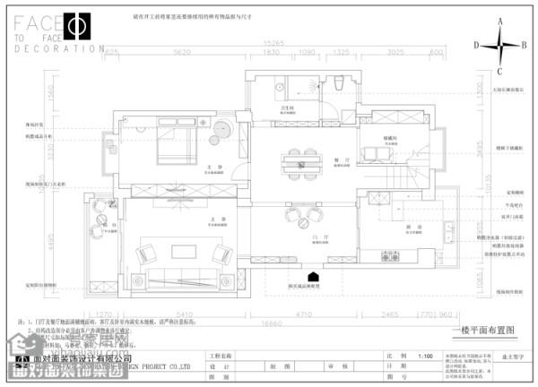 美地家园220平旧房改造一楼平面布置图