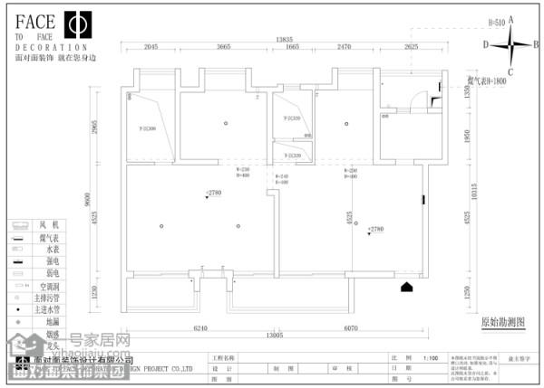 纯水岸东湖145平户型框架图