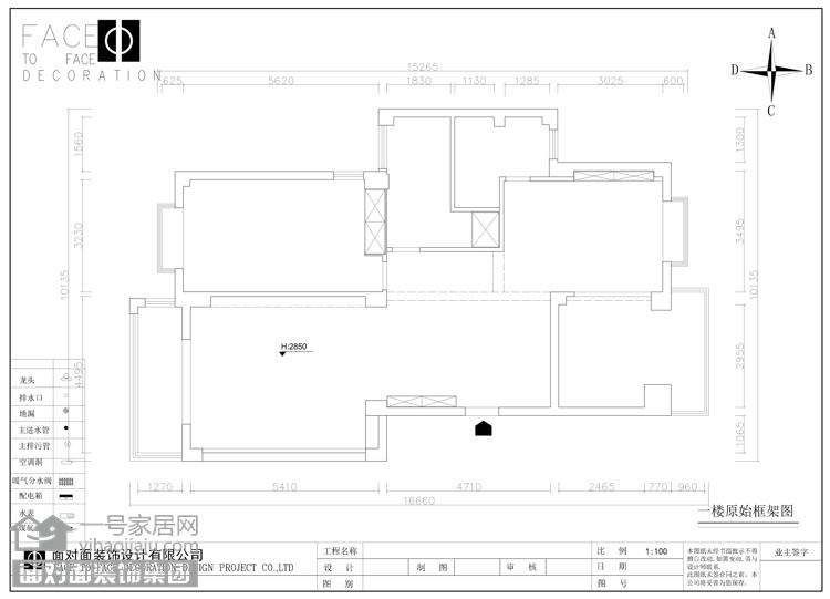 美地家园 美式风格 复式 一号家居网 户型图图片来自武汉一号家居在美地家园220平复式美式风格设计的分享