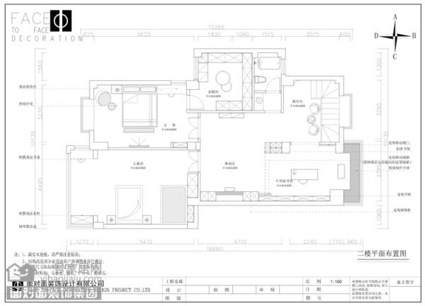 美地家园220平旧房改造二楼平面布置图