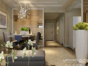 中海凯旋门94㎡现代风格设计案例