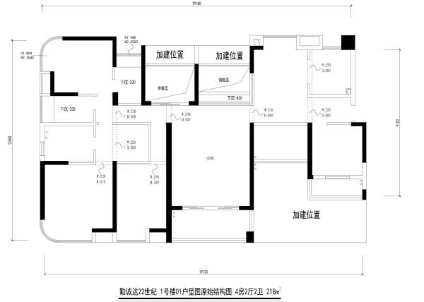 勤诚达22世纪 1号楼01户型图原始结构图 4房2厅2卫 218m²