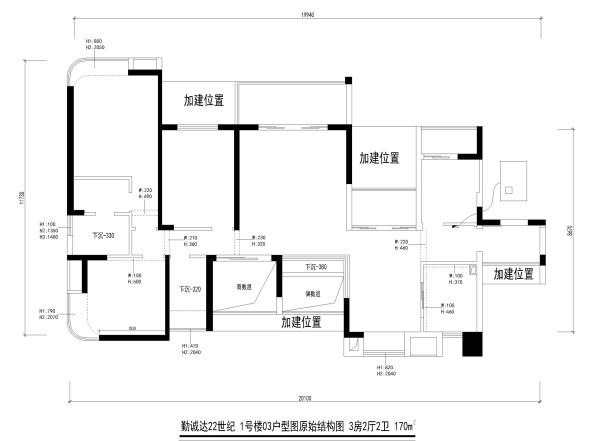 勤诚达22世纪 1号楼03户型图原始结构图 3房2厅2卫 170m²