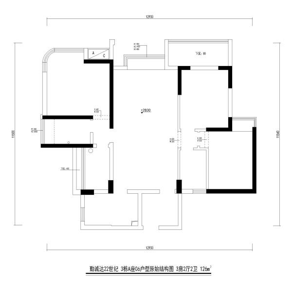 勤诚达22世纪 3栋A座06户型原始结构图 3房2厅2卫 126m²