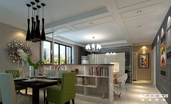餐厅的两把绿色布艺的椅子,增添在就餐时的食欲。也延伸了客厅的点缀之色,使家庭氛围更加愉悦。