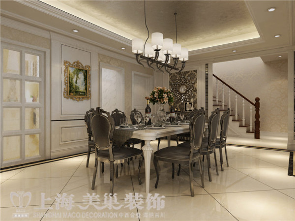 卢浮公馆复式189平4室2厅简欧风格装修样板间——餐厅装修效果图