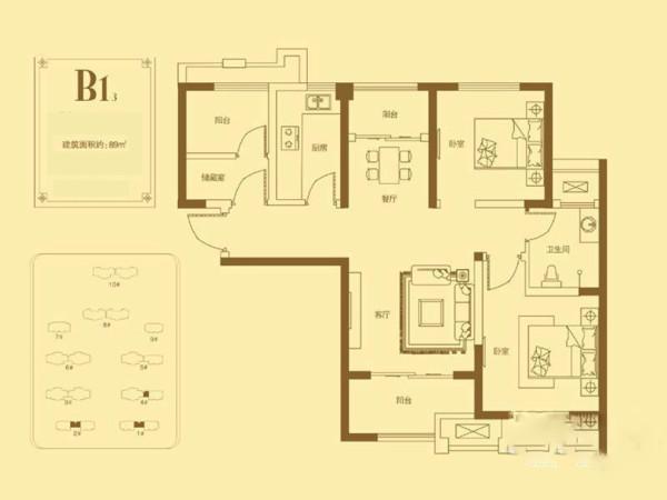 贰号城邦89平三室两厅现代简约装修户型方案平面图