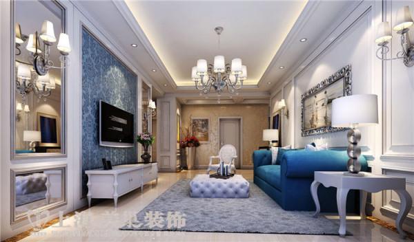 郑州贰号城邦110平三室两厅法式风格装修效果图-客厅效果图