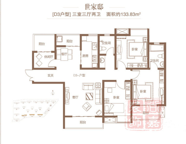 润城D3户型133.83平方方案