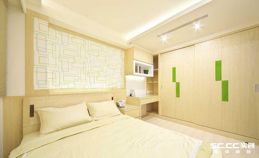 三居 简约 日式 客厅 餐厅 卧室 书房 卧室图片来自实创装饰晶晶在绿洲香格丽136平日式简约之家的分享