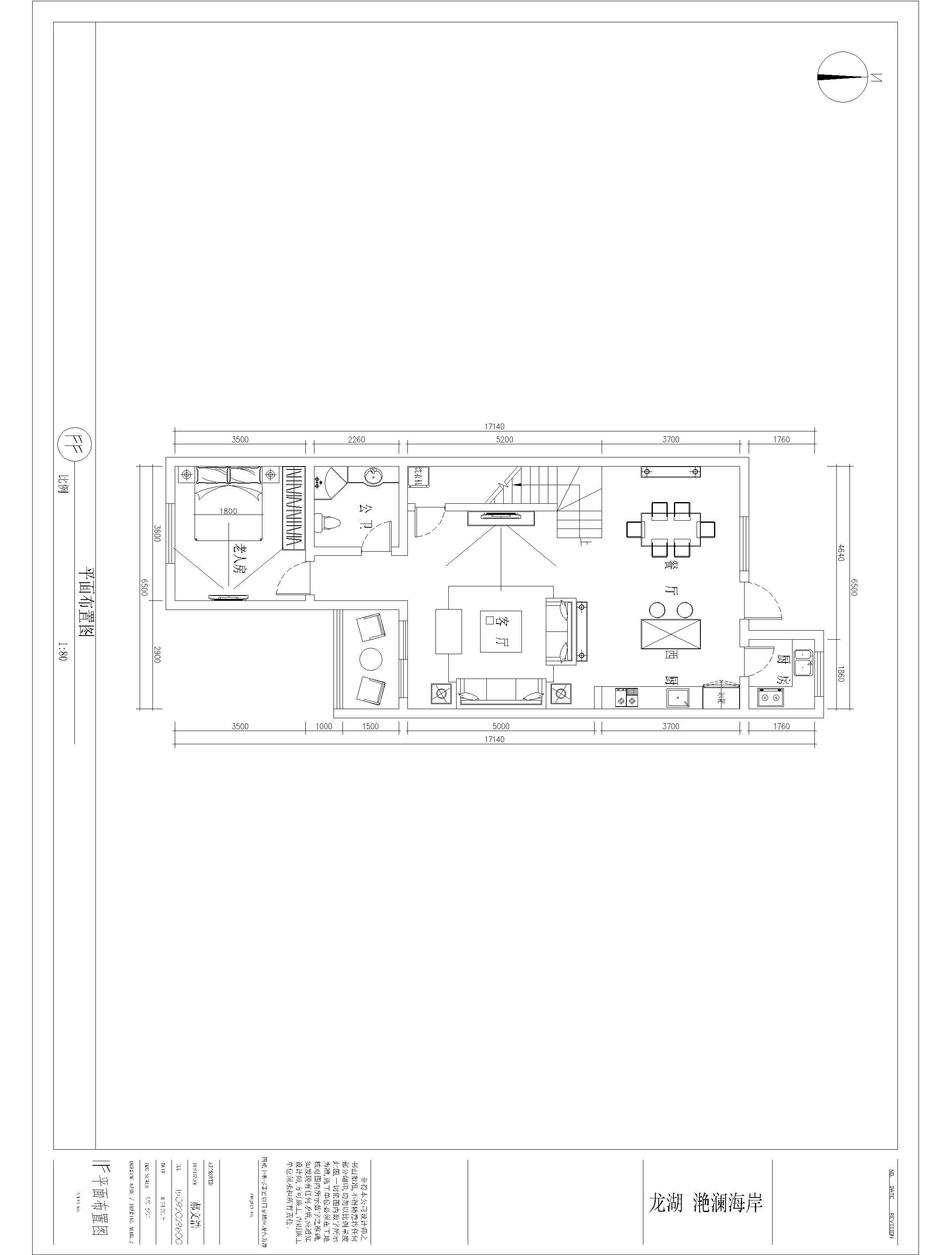 龙湖装修 龙湖别墅 别墅装修 青岛实创 实创装饰 户型图图片来自实创装饰集团青岛公司在龙湖上叠200平浅色调欧式的分享