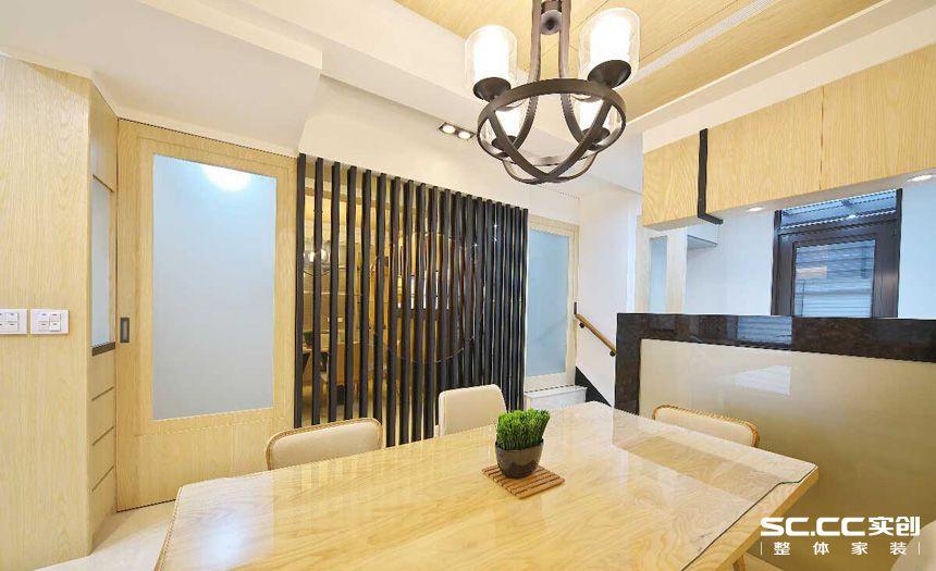 三居 简约 日式 客厅 餐厅 卧室 书房 餐厅图片来自实创装饰晶晶在绿洲香格丽136平日式简约之家的分享