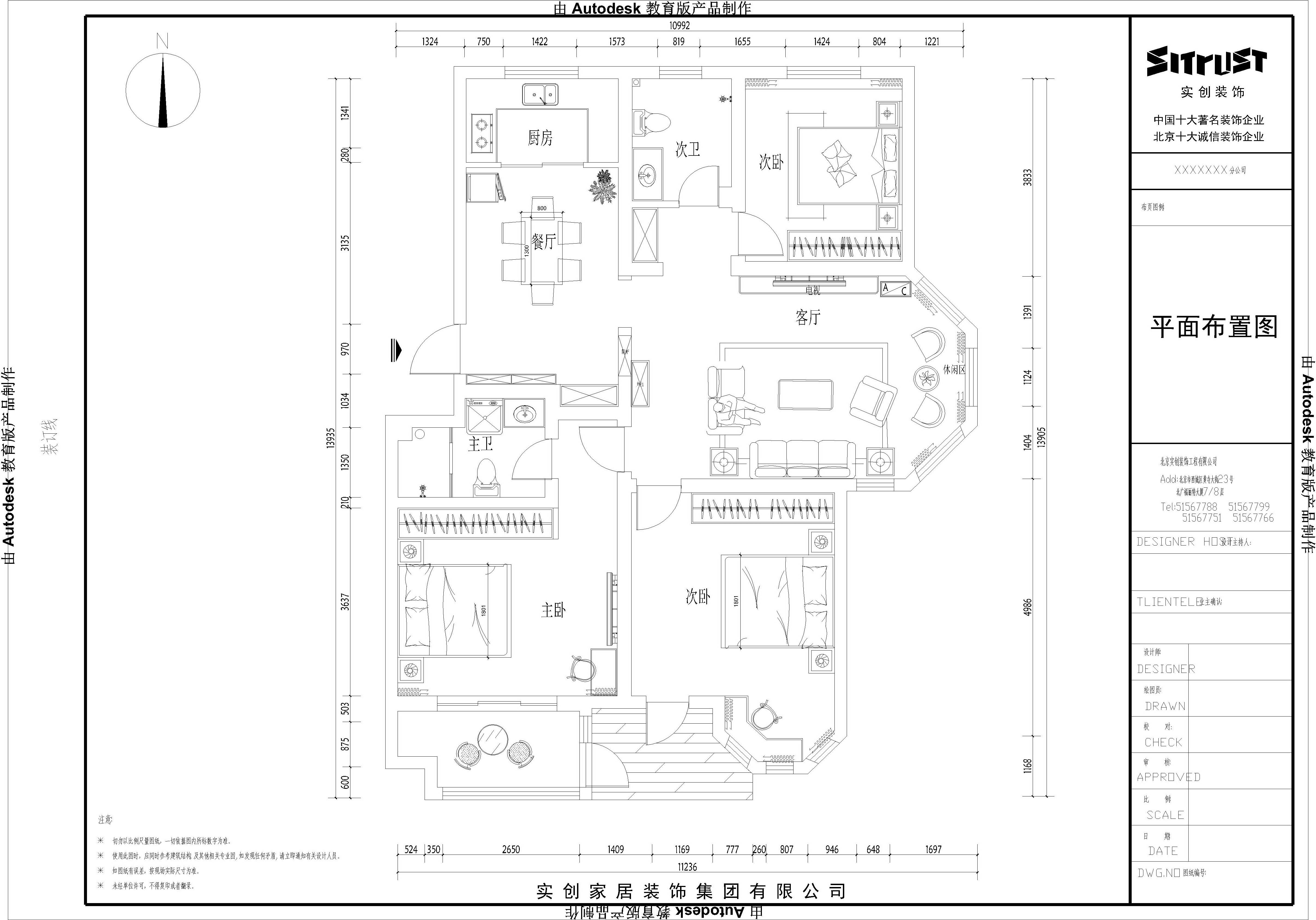 印象湾装修 印象湾别墅 青岛装修 实创装饰 110平装修 户型图图片来自实创装饰集团青岛公司在印象湾110平现代简约设计的分享