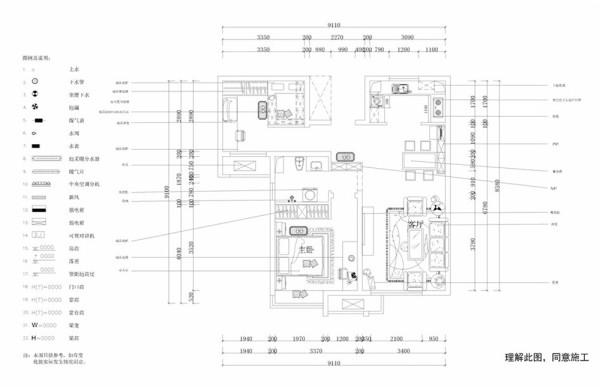 该户型南益华庭两室一厅一厨一卫88㎡,方正明亮适于设计。进入入户门,右手边是厨房,厨房方正有窗,利于废气排放。出了厨房是客餐厅,客餐厅宽敞明亮,有完整的背景墙。利于后期设计,
