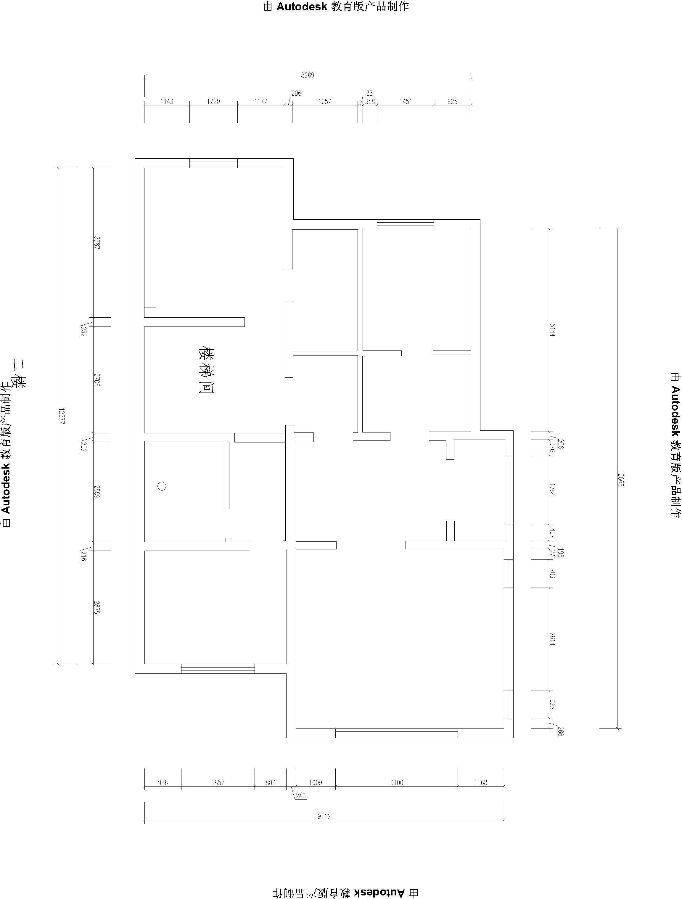 时代城装修 时代城别墅 青岛装修 实创装饰 225平别墅 户型图图片来自实创装饰集团青岛公司在大宅【时代城】别墅225平欧式的分享