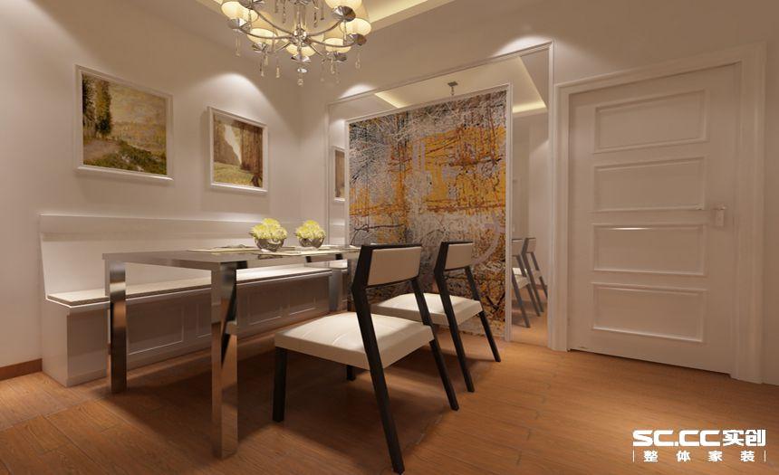 天伦星钻 92平装修 现代简约 餐厅图片来自郑州实创装饰-杨淑平在天伦星钻92平现代简约风格的分享